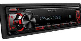 رادیو پخش کنوود u256 | رادیو پخش kenwood u256