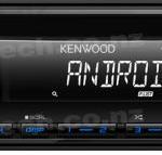 رادیو پخش کنوود u263 | رادیو پخش kenwood u263