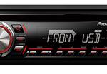رادیو پخش پایونیر x1650 | رادیو پخش pioneer x1650
