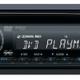 رادیو پخش سونی 1700u | رادیو پخش sony 1700u