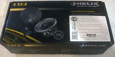 بلندگوی گرد 13 سانت هلیکس اسپیریت Helix Esprit E5X.2